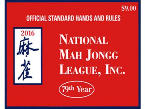 PACK OF 4 - 2016 National Mah Jongg League Card - Large Print