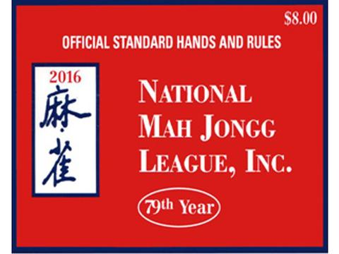 PACK OF 4 - 2016 National Mah Jongg League Card - Standard Size Print