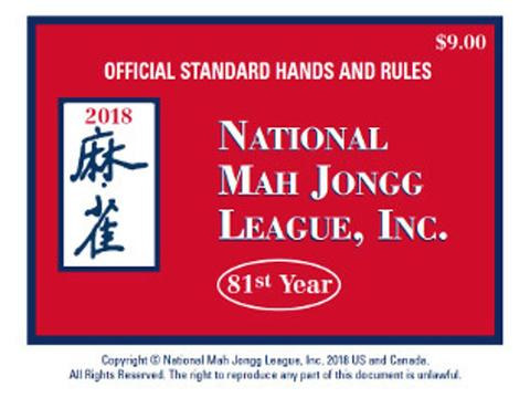 PACK OF 4 - 2018 National Mah Jongg League Card - Large Print