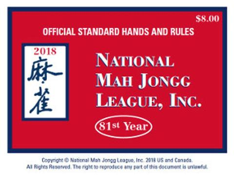 PACK OF 4 - 2018 National Mah Jongg League Card - Standard Size Print