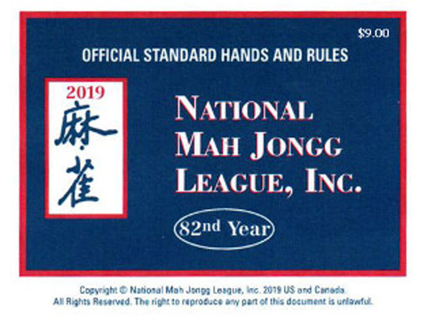 PACK OF 4 - 2019 National Mah Jongg League Card - Large Print