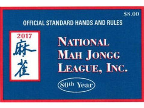 PACK OF 4 - 2017 National Mah Jongg League Card - Standard Size Print