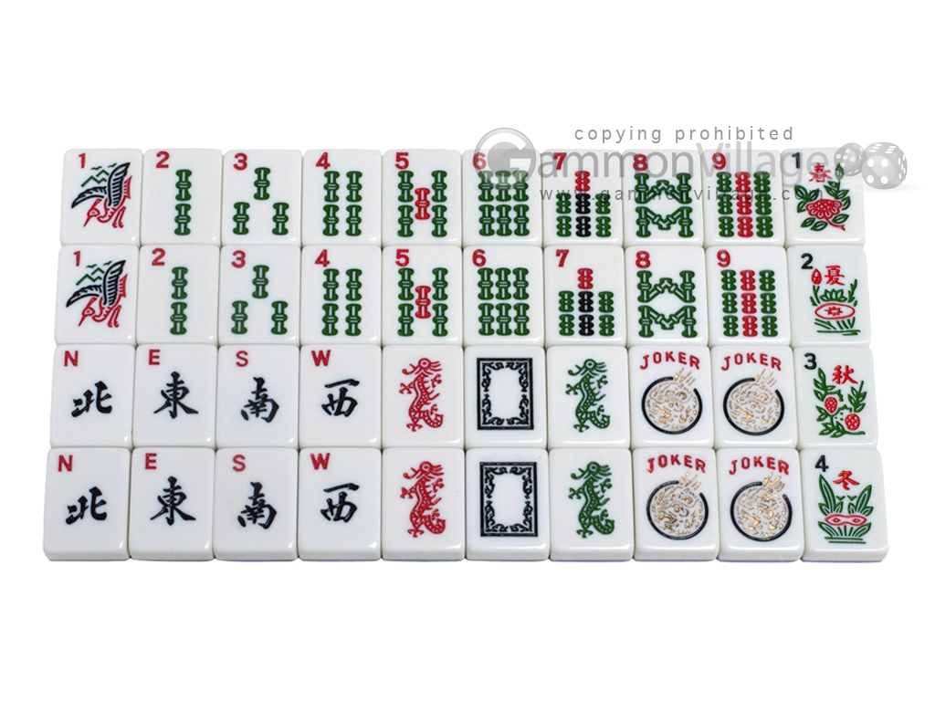 Mah Jong Tiles - White with Blue Back - 166 Tiles + 2 Black Trays