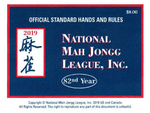 PACK OF 4 - 2019 National Mah Jongg League Card - Standard Print