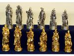 Pewter Fantasy Chessmen with Crystals